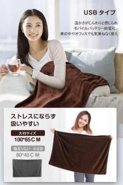 "Thumbnail of ""【肌触り抜群!三段階温度調節可能!】電気毛布 ブランケット ひざ掛け"""