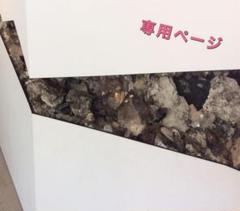 """Thumbnail of """"【専用ページ】ニトリ☆カフェカーテン 約75cm x 約148cm"""""""