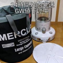 "Thumbnail of ""トヨトミ レインボーストーブ 一酸化炭素警報機セット"""