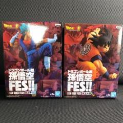 "Thumbnail of ""ドラゴンボール超 孫悟空FES  其之十四 フィギュア   2種"""