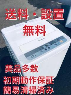 "Thumbnail of ""♦️EJ759B Panasonic全自動洗濯機 【2016年製】"""