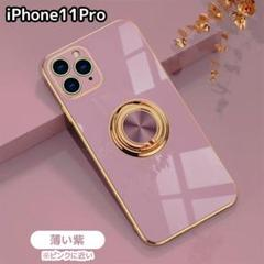 """Thumbnail of """"iphone11proケース パープル 薄い紫 TPUケース"""""""