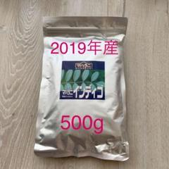 """Thumbnail of """"マハラニヘナ インディゴ500g×1袋"""""""