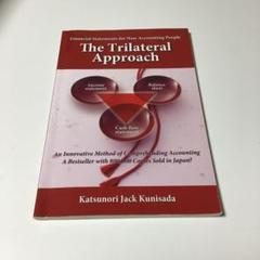 """Thumbnail of """"The trilateral approach : financial sta…"""""""
