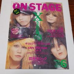 "Thumbnail of ""オン・ステージ 1990 6月 X JAPAN"""
