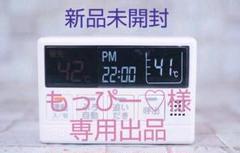 "Thumbnail of ""我が家のお湯張りボタン【新品未開封】①長方形(白)"""