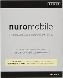 "Thumbnail of ""nuroモバイル"""