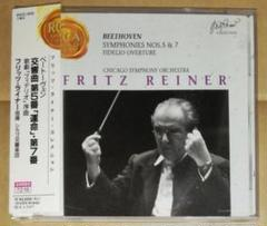 "Thumbnail of ""フリッツ・ライナー/ベートーヴェン:交響曲5番「運命」、第7番、ほか"""