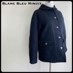 """Thumbnail of """"Blanc Bleu Minuit ブランブルーミニュイ ピーコート かわいい"""""""