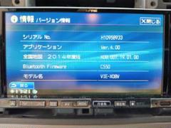 "Thumbnail of ""アルパイン X08V ナビ連動ETC付"""