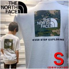 """Thumbnail of """"ノースフェイス THE NORTH FACE Tシャツ キッズ 新品 正規品31"""""""