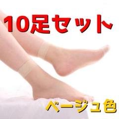 "Thumbnail of ""10足セット ナイロン ショート ソックス ストッキング 靴下 ベージュ色"""