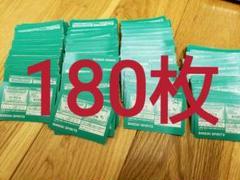 """Thumbnail of """"ドラゴンボール 一番くじ オムニバス ダブルチャンス 180枚"""""""