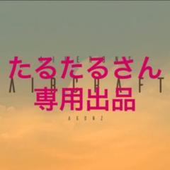 """Thumbnail of """"✨おしゃれでかわいい✨植物柄のタロットクロス!タロットカード・オラクルカード"""""""