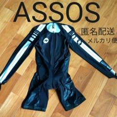 "Thumbnail of ""アソス UNO スキンスーツ ASSOS"""