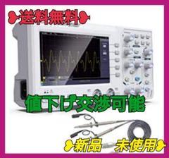 オシロスコープ 1 mhzの中古/未使用品を探そう! - メルカリ