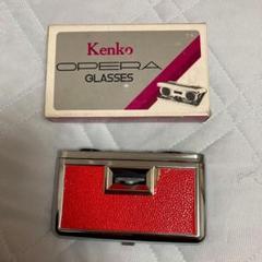 """Thumbnail of """"Kenko オペラグラス"""""""