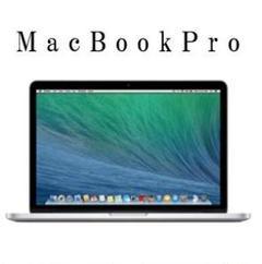 "Thumbnail of ""MacBook Pro (E772) Apple純正品 13.3インチ"""