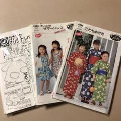 "Thumbnail of ""ハンドメイド、パターン3種類"""