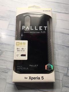 【新品】ルプラス Xperia 5 耐衝撃ハイブリッドケース