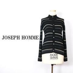 """Thumbnail of """"LA754 JOSEPH HOMME ジョゼフ オム カーディガン 46"""""""