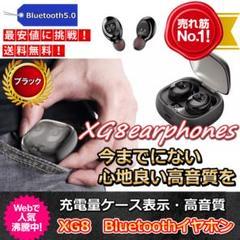 """Thumbnail of """"Bluetoothイヤフォン XG8イヤホン ブラック 黒 ワイヤレスイヤホン"""""""