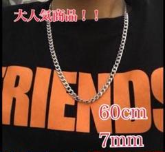 "Thumbnail of ""大人気!!シルバーネックレス シルバーチェーン メンズ レディース"""