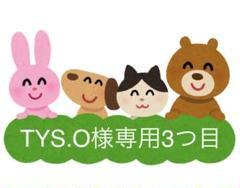 "Thumbnail of ""スズラン おまるシート"""