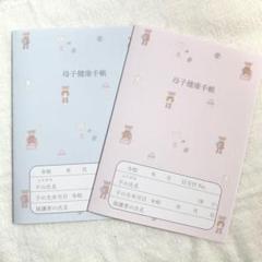 "Thumbnail of ""☆.。.*Rie.•*¨*•.¸¸♬様専用 母子手帳カバー"""