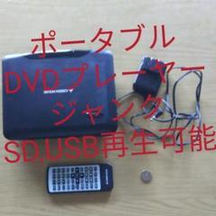 "Thumbnail of ""GREEN HOUSE 7DCB4PDV ジャンク"""