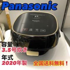 "Thumbnail of ""【全国送料無料】A001/Panasonic 3.5号 SR-KT069"""