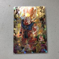 "Thumbnail of ""ドラゴンボールヒーローズカード"""