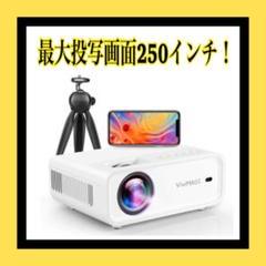 "Thumbnail of ""プロジェクター 新品未使用 大画面 会議用 投影機"""