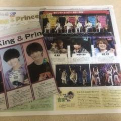 "Thumbnail of ""King&Prince 新聞"""
