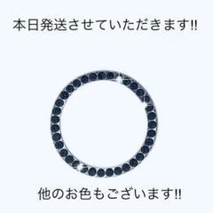 """Thumbnail of """"エンジン プッシュ スタート スイッチ ボタン クリスタルリング ブラック"""""""