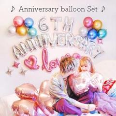 "Thumbnail of ""付き合った記念日や結婚記念日に♡バルーンセットanniversary♡送料無料"""