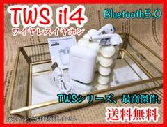 "Thumbnail of ""左右独立型 ワイヤレスイヤホン 【i14 TWS】 マイク付き 高音質"""