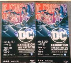"Thumbnail of ""DC展スーパーヒーローの誕生招待券 2枚"""