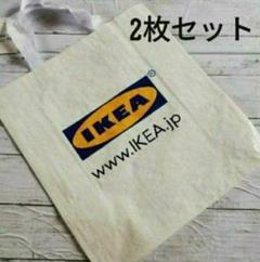 "Thumbnail of ""イケア⭐人気⭐新品IKEA KLAMBY クラムビー バッグ, ホワイト 2枚"""