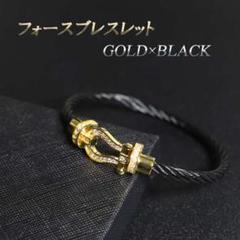 """Thumbnail of """"☆ フォースブレスレット ホースシュー ゴールド×ブラック メンズ"""""""