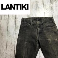 """Thumbnail of """"【LANTIKI】ランチキ 日本製 ブラックデニムパンツ 乱痴気"""""""