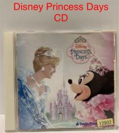 "Thumbnail of ""Disney Princess Days CD レンタル落ち"""