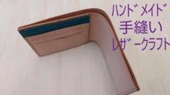 "Thumbnail of ""ヌメ革の財布"""