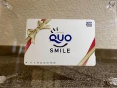 """Thumbnail of """"クオカード QUOカード 10000円 一万円分"""""""