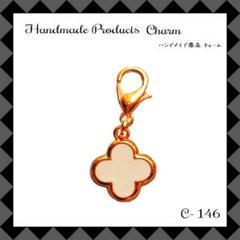 """Thumbnail of """"【C-146】クローバー フラワー ハンドメイドチャーム"""""""