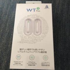 "Thumbnail of ""新品未使用  WT2plus"""
