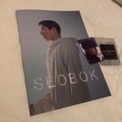"Thumbnail of ""韓国映画 SEOBOK ソボク コンユ パクボゴム"""