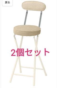 """Thumbnail of """"2脚 折りたたみ椅子 KOEKI パイプ椅子 チェア"""""""