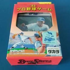 "Thumbnail of ""93 横浜ベイスターズ プロ野球ゲーム"""