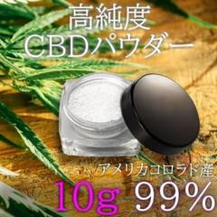"Thumbnail of ""CBD パウダー アイソレート 高純度 99% 10g コロラド産"""